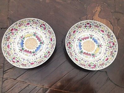 PAIR OF CHINESE FAMILLE ROSE PORCELAIN SAUCERS six-character Xianfeng mark