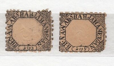 "IFS. BHOPAL Octagonals, 1889. SG27 & SG27a. ""BEGAN"" ""EEGAN"" Unused."