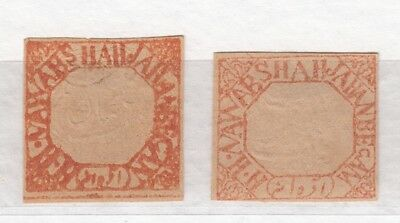 "IFS. BHOPAL Octagonals, 1886. SG22 & SG22a. ""BEGAN"" Unused."