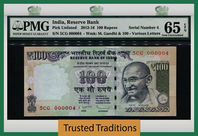 Tt Unl 2012-16 India 100 Rupees Honored Ghandi Exotic S/n #000004 Pmg 65Q 2 Of 6