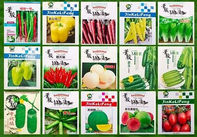 vegetable Seeds Non-GMO garden Colorful retail package 原装杂交春秋播蔬菜种子