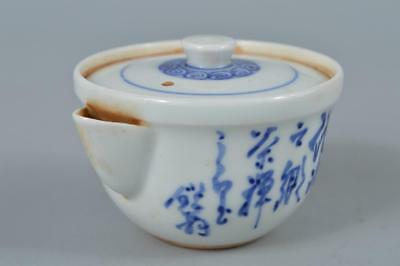R2684:Japanese Kiyomizu-ware Poetry pattern TEA POT Houhin Sencha, Dohachi made