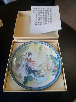 Imperial Cheng Te Chen - Beauties of the Red Mansion - Pao-Chai