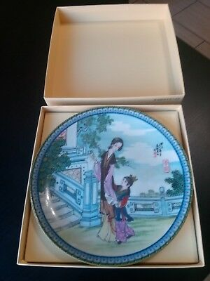 Imperial Cheng Te Chen - Beauties of the Red Mansion - Li-wan