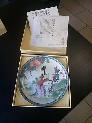 Imperial Cheng Te Chen - Beauties of the Red Mansion - Tan-chun