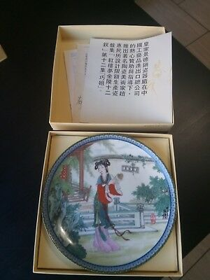 Imperial Cheng Te Chen - Beauties of the Red Mansion - Chiao-chieh