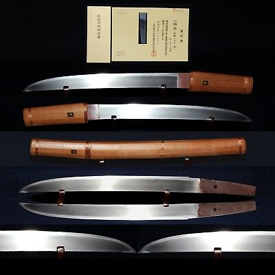 脇差 WAKIZASHI ANTIQUE JAPANESE SWORD 32.8cm UNSIGNED 末手掻  Sue-Tegai ,NBTHK Hozon