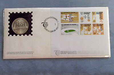 1973 Singapore 1st day Cover $5 Silver Coin w/Stamps. SEAP Games. PNC #09128