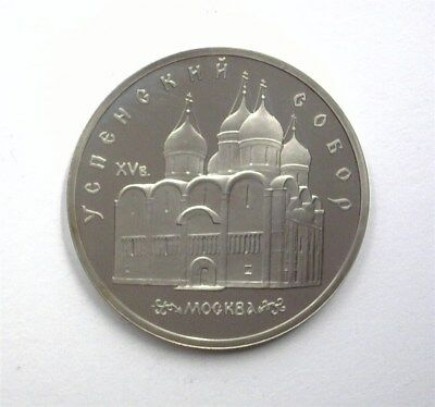 Russia 1990 5 Roubles -Uspenski Cathedral- Near Perfect Proof Dcam Y#246