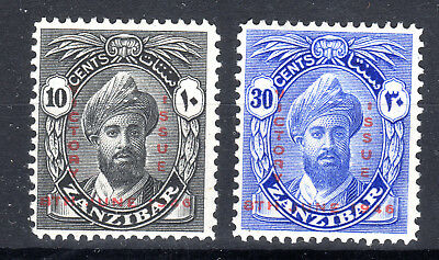 Zanzibar 1946 War Victory mint never hinged set of 2 [Z1805]