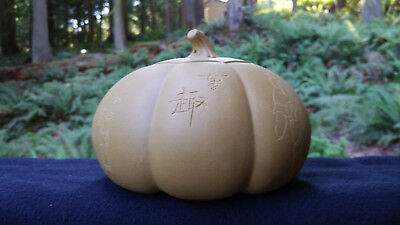 Large, Eight-Sided, Yixing, Pumpkin Shaped, Tea Canister #2