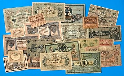 HUGE Estate Lot of 21 Old Russian Notes - Great Starter Collection!