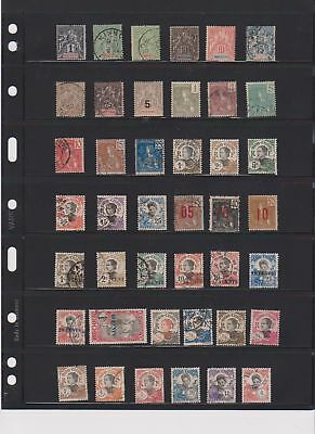 Early Indochina Lot: 42 Mh/u Items.  3 F&b Scans.