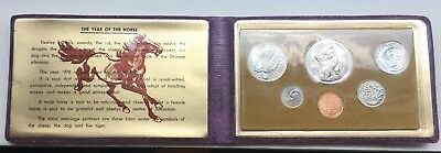 Singapore Mint Coin Set 1978 - Year Of Horse - Rare