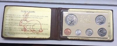 Singapore Mint Coin Set 1975 - Year Of Rabbit