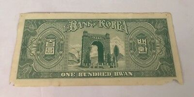 KOREA * 100 Won Bank Note