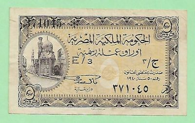 Royal Government of Egypt 5 Piastres, 1940, P-164a, Signed by Kamel Sedky, (ج/٣)