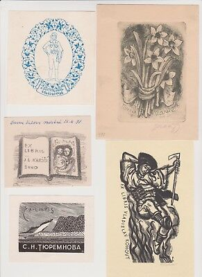 Lot of Ex libris Bookplate 2