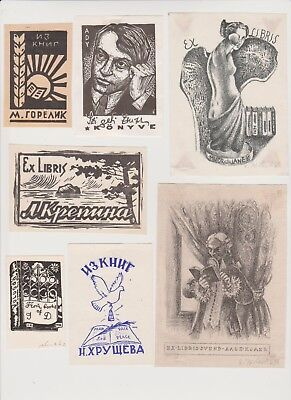 Lot of Ex libris Bookplate 32