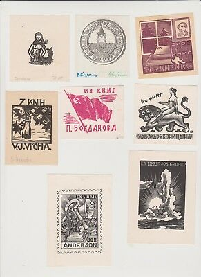 Lot of Ex libris Bookplate 47