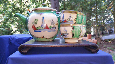 Antique, Japanese, Kutani, Yoshidaua, Teapot and Cups, Late Meiji Period