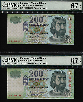 "TT PK 187g 2007 HUNGARY 200 FORINT ""R. KAROLY"" PMG 67 EPQ SUPERB GEM SET OF TWO"