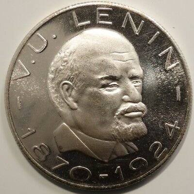 Russian CCCP RSFSR Silver medal with Lenin 1870 1924 and funny soviet emblem