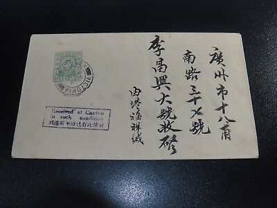 HONG KONG 1938 5c Stamp Duty on Cover to Canton w/Special Marking