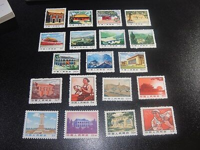 CHINA PRC 1969 Sc#1019-37 Cultural Revolution Regular Set MNH XF
