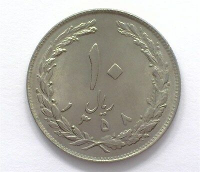 MIDDLE EASTERN SH1358(1979) 10 RIALS  Km#1235.1  GEM++ UNCIRCULATED