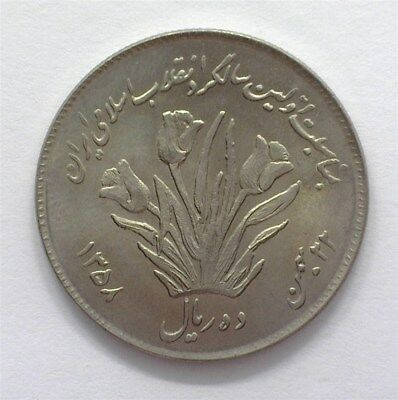Middle Eastern Sh1358(1979) 10 Rials  Km#1243, 1St Revolution Gem++ Uncirculated
