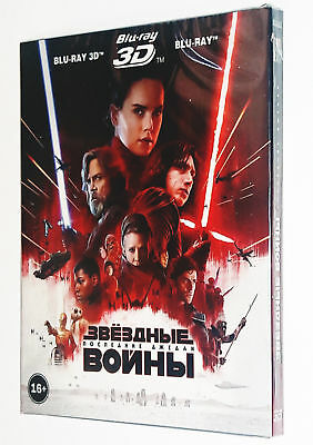 Star Wars: Episode VIII - Der letzte Jedi Blu-ray Real 3D + 2D (3 Disc Set)
