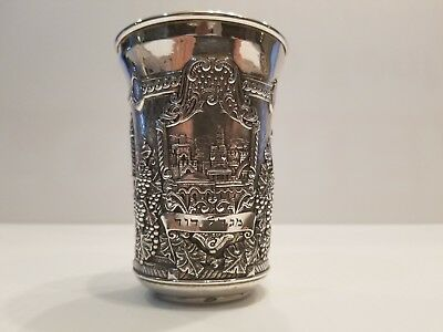 Massive Sterling Silver Kiddush Cup Holy Land Scenes By Arlev In 1988.