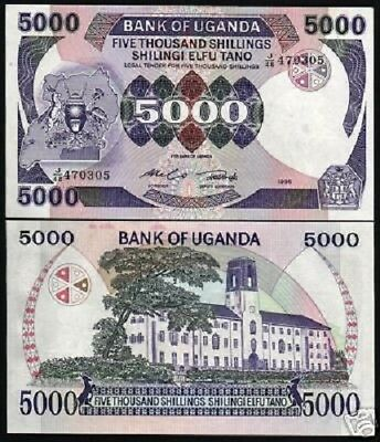 Uganda 5,000 5000 Shillings P24 1986 Crane Unc Money Bill African Bank Note