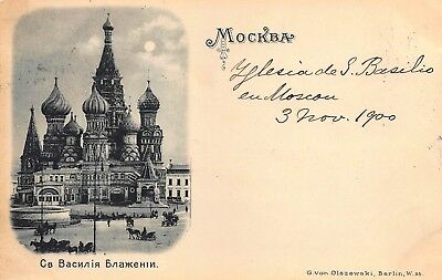 RUSSIA RARE! 1900 St. Basil's Cathedral Moscow MOCKBA Mailed to Spanish Royalty