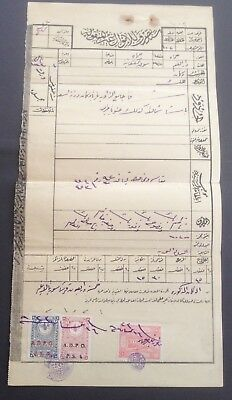 Syria Ottoman Hedjaz Railway Aid 10 PS Revenue Stamp A.D.P.O Used On Document (1