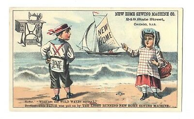 Sailboats Wild Waves - New Home Sewing Machine Victorian Trade Card