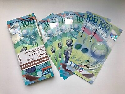 100 rubles, 2018, FIFA World Cup in Russia, NEW RUSSIAN BANKNOTE