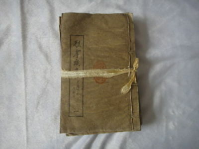 Collectibles Old Chinese Massage broad sense Medical Books 3 This