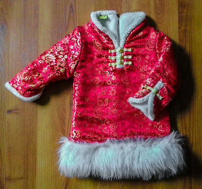 MAOMAOTIAO TANG JACKET~COAT China/Asian, Red w/Yellow Floral FAUX FUR Child XL
