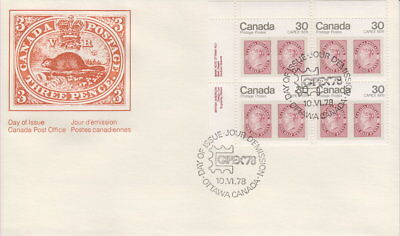 Canada #755 30¢ Queen Victoria Ul Plate Block First Day Cover
