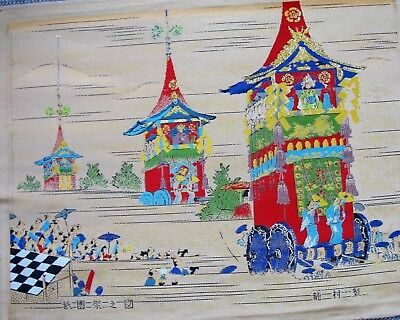 Japanese Silk Tapestry of the Gion Festival, Kyoto, by Tatsumura