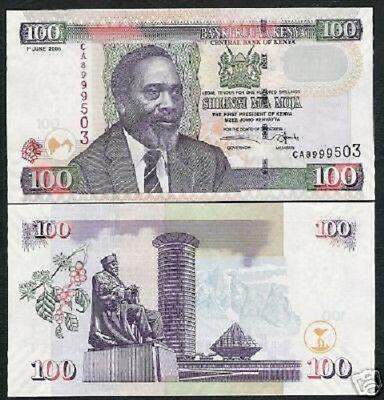 Kenya 100 Shillings P42 2005 1/10 Bundle Kenyatta Monument Unc Note 10 Pcs Lot