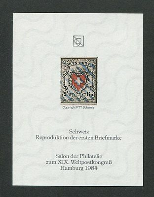 SWITZERLAND No. 1 OFFICIAL REPRINT UPU CONGRESS 1984 MEMBERS ONLY!! RARE!! d8740