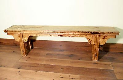 Antique Chinese Ming Bench (5568), Cypress Wood, Circa 1800-1849