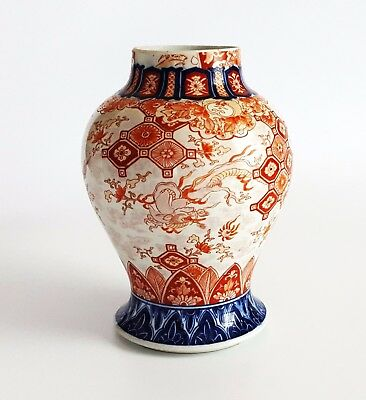 Chinese or Japanese Antique Imari Dragon Jar Qing Dynasty/Meiji Period Not Vase