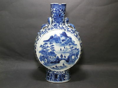 Very Large 35cm  Antique Blue & White Chinese Moon Flask Vase with Neck Damage