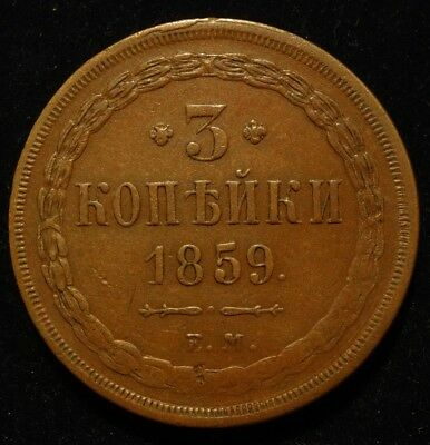 3 kopeck 1859 EM Russia Imperial copper coin Alexander II scarcer old type eagle