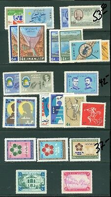 EDW1949SELL : PERSIAN Beautiful, all VF MNH collection of ALL DIFF Cplt Cat $419