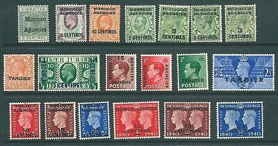 MOROCCO AGENCIES mint stamp collection - Queen Victoria onwards